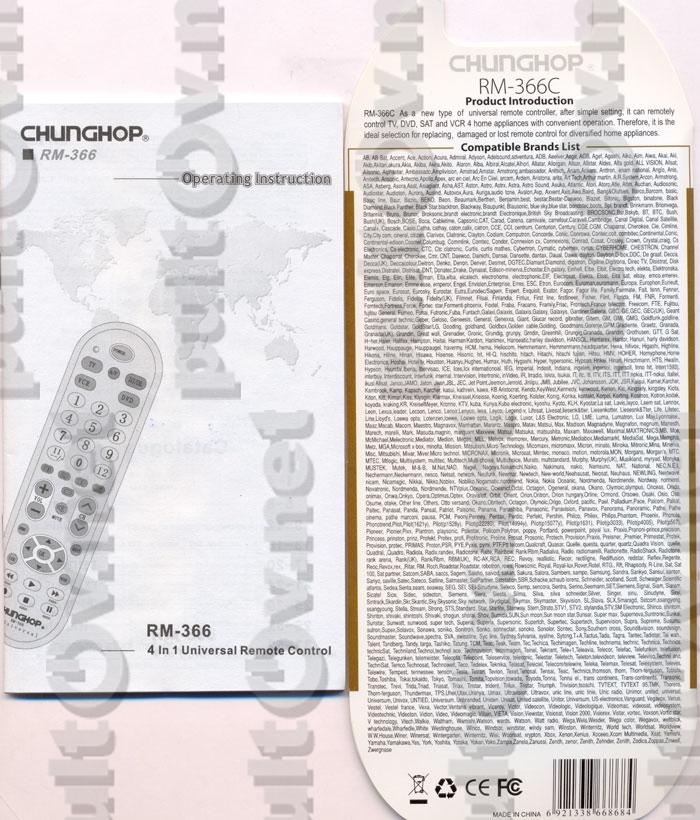 Инструкция Elenberg Bv 6172 - картинка 3